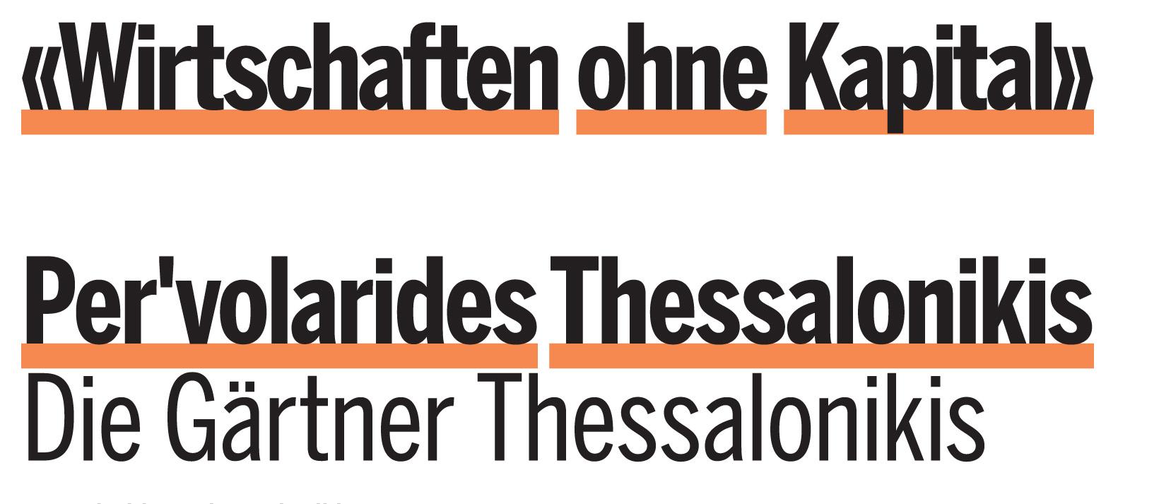 attac-griechenland-04-2016